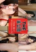 Caribbeancom – 033116-129 – Yura Hitomi, Himari Seto, Yume Mitsuki, Kokona Sakurai