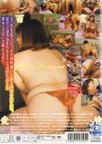 th 51836 Pocha Natsuki  1 123 478lo Pocha Natsuki